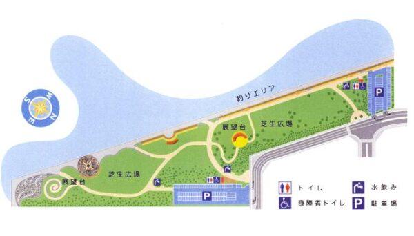 東扇島西公園の案内板